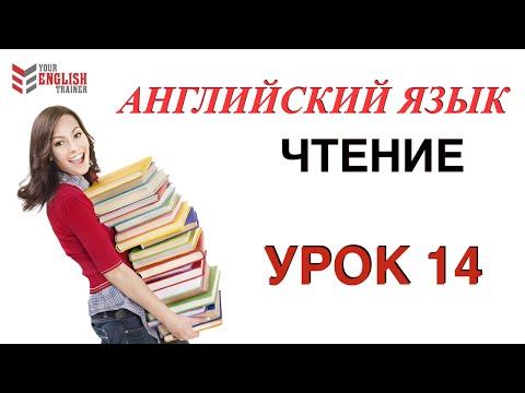 Обучение чтению - games-for-