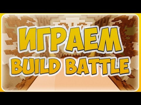 vime world bild battle // 2 место