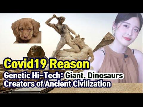 Creators of Ancient