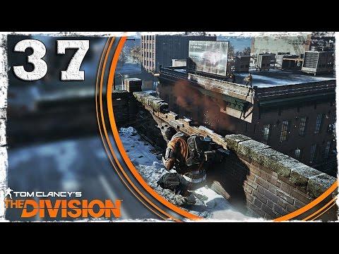 Смотреть прохождение игры Tom Clancy's The Division. #37: Сложно. Чуть-чуть..