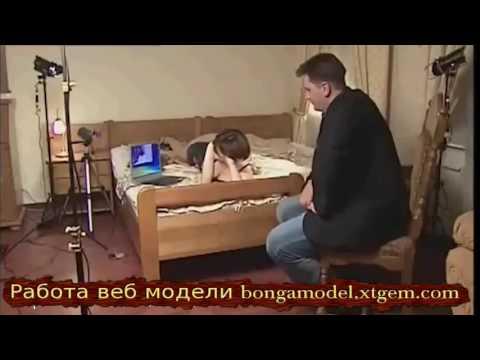 Девушки дома худые частное фото 18 видео