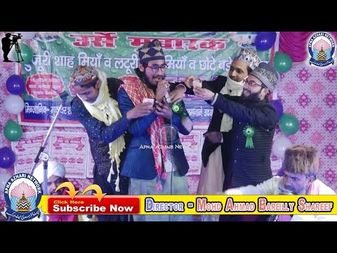 इस शायर ने मजमा में धूम मचा दी || Mohsin Raza Tehseeni || New Islamic Online Naat 2019 HD India