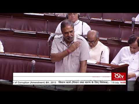 Sh. Anand Sharma's remarks   The Prevention of Corruption (Amendment) Bill, 2013