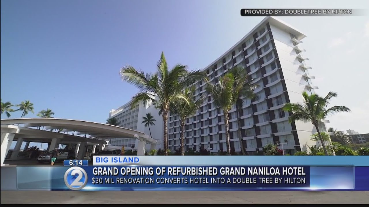 the grand naniloa hotel hilo completes 30 million. Black Bedroom Furniture Sets. Home Design Ideas