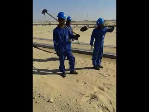 Saudi kad company