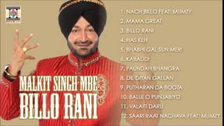 BILLO RANI - MALKIT SINGH - FULL SONGS JUKEBOX