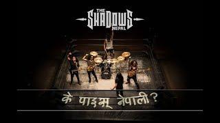 The Shadows 'Nepal' - K Pais Nepali ?