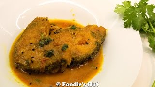 Bengali fish Curry ( Kalojire foron diye Machher jhal) Recipe by Foodie's Hut # 0041