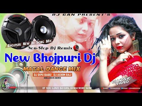 New Bhojpuri Dj Song Non-Stop Dj Song Mix Song Happy New Year Special 2021 // DJ GAN