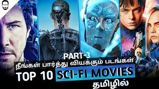 Top 10 Hollywood SCI-FI Movies in Tamil Dubbed | Best Hollywood movies in Tamil | Playtamildub