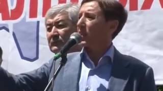 Как Китайцы скупают Казахстан последние новости России Украины мира сегодня видео не для всех