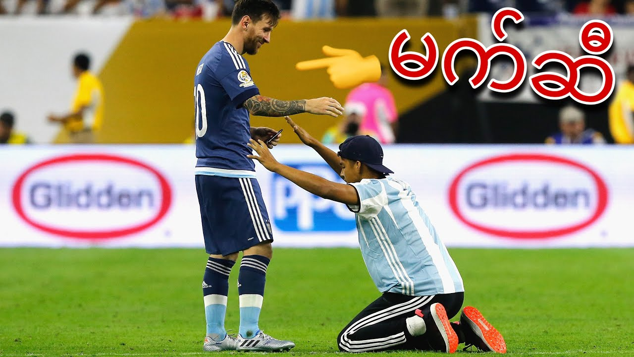 အားကစားလောကမှ မျက်ရည်ဝဲစရာ၊ကြည်နူးစရာ အခိုက်အတန့်များ