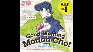 JoJo's Bizarre Adventure: Diamond is Unbreakable OST - Breakdown (Leitmotif only)