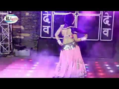 Kamriya luchke re Babu jra bachke re