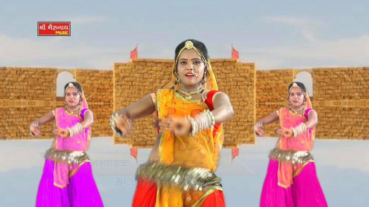 जगह वायरल हो गया गौमाता का ये सांग !! गौमाता को कौन धनी !! Letest Rajesthani Song 2020 HD Video Song