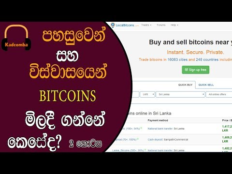 Local Bitcoins - How To Buy Bitcoins Very Easy - Part 2 .
