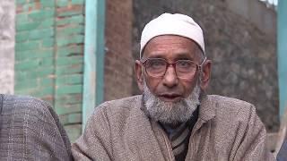 The Sufi Courtyard : Hazrat Zainuddin Rishi of Aishmaqam Kashmir