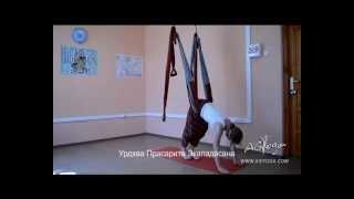 Анна Мактас - Асаны йоги в воздухе(, 2012-06-05T10:01:02.000Z)