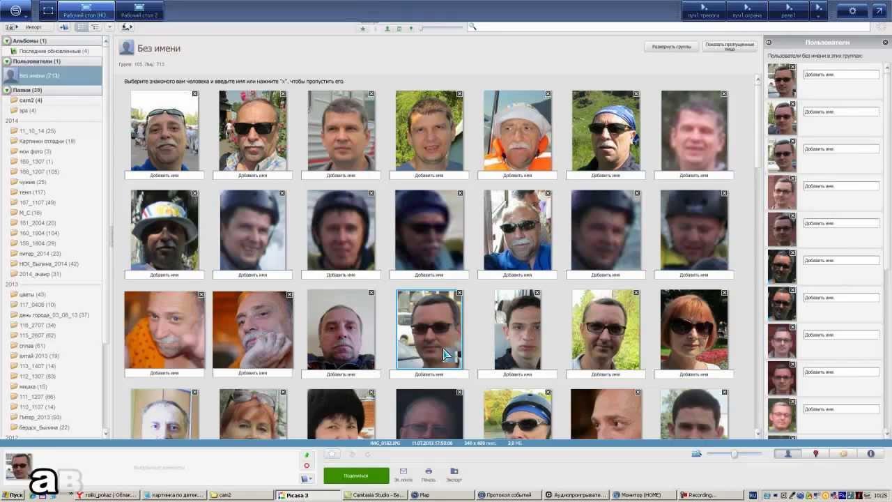 поиск похожих лиц по фото