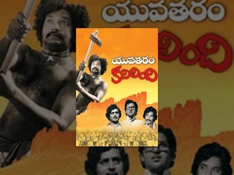 Yuvatharam Kadilindi is listed (or ranked) 34 on the list The Best Raadhika Sarathkumar Movies