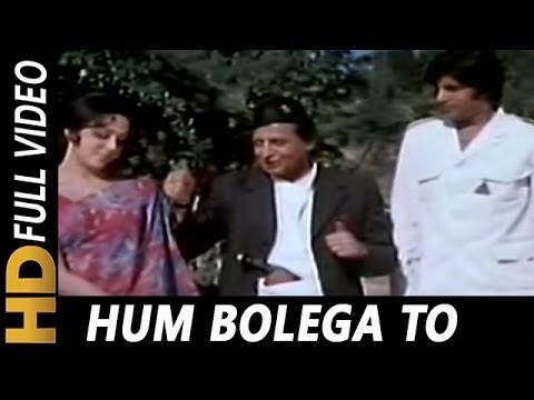 Hum Bolega To Bologe Ki Bolta Hai | Kishore Kumar | Kasauti 1974 Songs | Amitabh, Hema Malini, Pran
