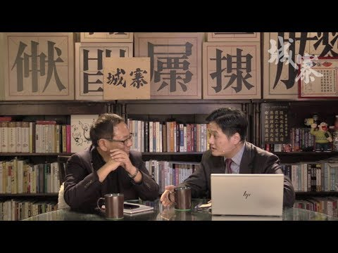 地與人 OUR LAND---解決土地問題可否令香港向前走一步 - 17/01/19 「彌敦道政交所」長版本