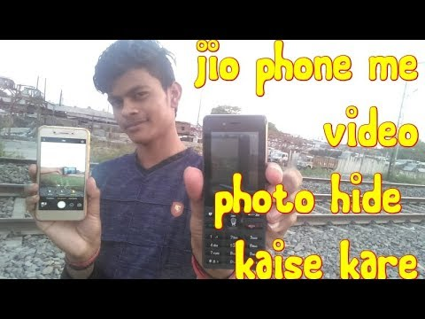 Jio Phone Me Photo Pe Apna Name Kaise Likhe