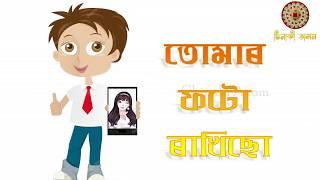 Assamese Whatsapp Status Video Song Download