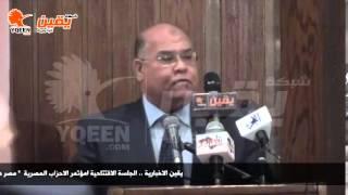 يقين | ناجي الشهابي : مايحدث في مصر من ارهاب هو مخطط دولي لنشر الفوضي