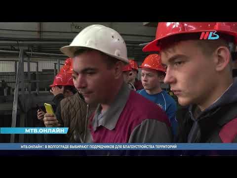 Новости Волгограда и области 17.02.2020 20-00