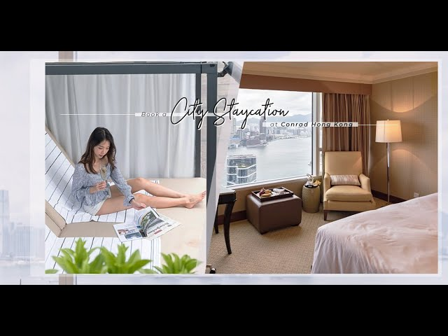 五星級酒店 Staycation:住行政貴賓海景房歎法國菜、下午茶和黃昏雞尾酒