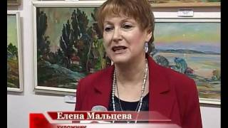 Выставка Е.Мальцевой на forpost.tv