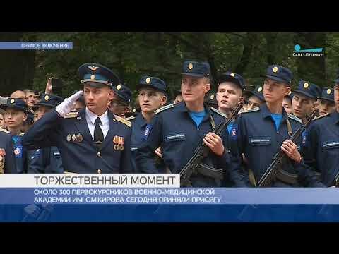 Курсанты военно-медицинской академии имени Кирова