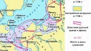 внешняя политика Екатерины 2 - достижения и потери
