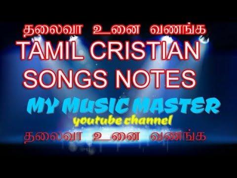 tamil cristian song notes thalaiva unai vananga