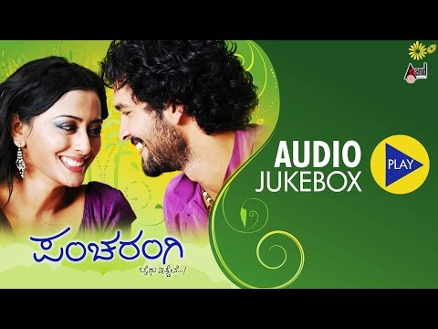 Pancharangi | Kannada Audio Jukebox | Diganth | Nidhi Subbaiah| Manomurthy