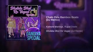 Chalo pela bamboo ||Dandiya nonstop 2019 || Nonstop Garba remix 2019 ||  Dholida Dhol Re Vagad ||