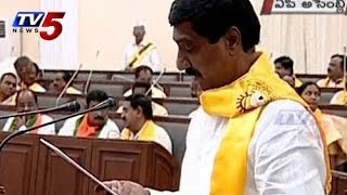 Video BC Janardhan Reddy | Takes Oath as Member of A P Assembly : TV5 News download MP3, 3GP, MP4, WEBM, AVI, FLV April 2018