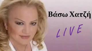 Βάσω Χατζή -Είμαστε Χαμένοι Από Χέρι (live)