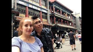Как мы познакомились? Мой парень тайванец. Как я переехала на Тайвань? 🇹🇼