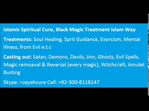 Black Magic Cure Islam Way, Islamic Spiritual Healer