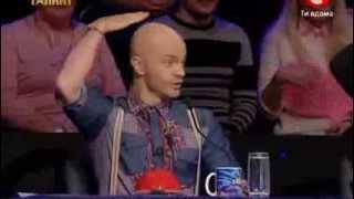 Украина мае талант-находятся же такие люди!!!!-_*)))))Смешное видео!!!!(Всем привет!!Подписывайтесь на мой канал,будет много интересных видео!!!ВЫ НЕ ПОЖАЛЕЕТЕ!!!Я есть в вконтакте:h..., 2013-11-11T12:20:28.000Z)