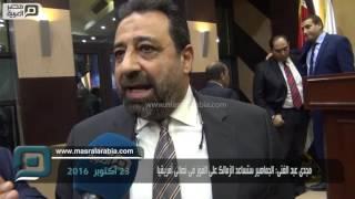 مصر العربية | مجدى عبد الغنى: الجماهير ستساعد الزمالك على الفوز فى نهائى أفريقيا