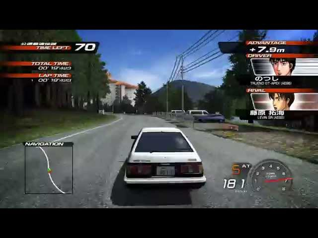 Initial D Extreme Stage Walkthrough/Gameplay PS3 HD #1