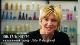 видео Салоны красоты предлагают: стилист, визажист и парикмахер. Свадебные прически от профессионалов.