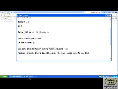 Sakhte Id Yahoo Az Iran  ساختن آی دی یاهو از ایران