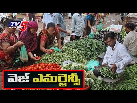 Reasons Behind Vegetables Prices Hike in Telugu States | Special Discussion | TV5 News