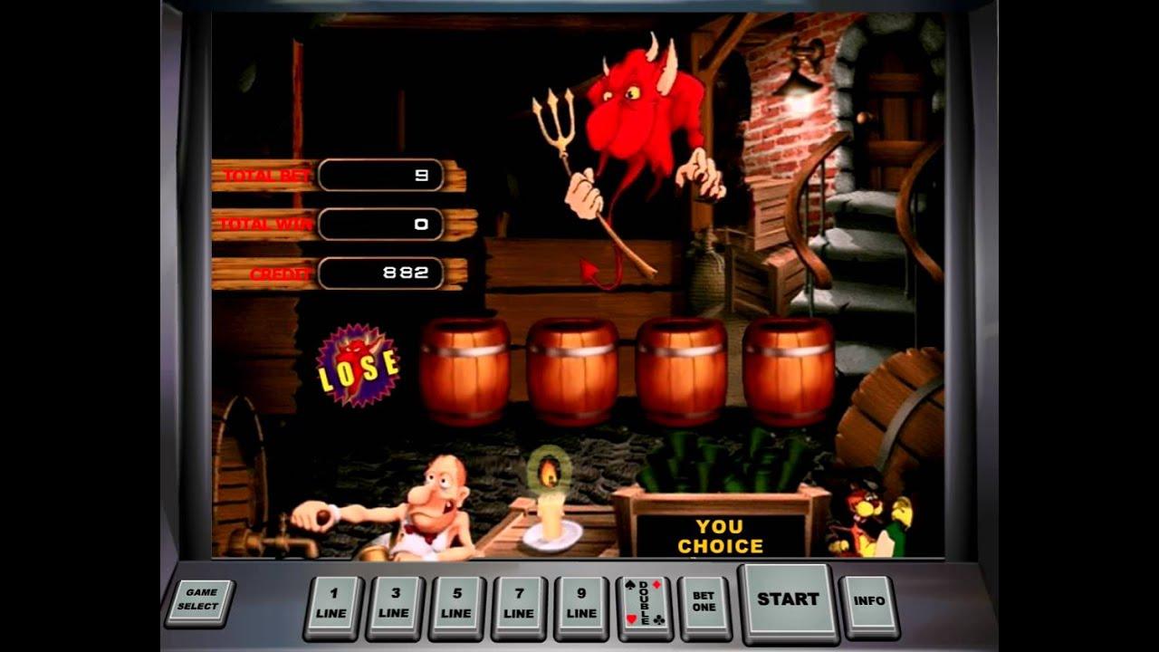 Игровой автомат lucky drink belatra
