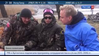 Военно-полевой роман. Специальный репортаж Алексея Симахина
