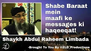 Shabe Baraat mein Maafi k Messages ki Haqeeqat - Shaykh Abdur Raheem Limabada DB.